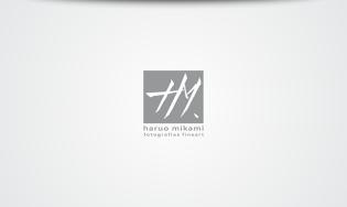 Haruo Mikami