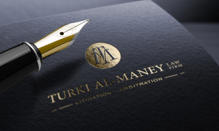 Law Firm Logo – Turki Al-Maney